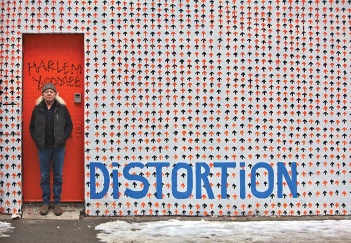 David Torn: Alone at Last