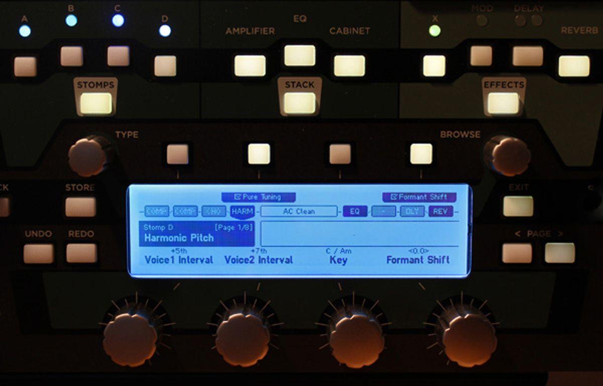Kemper Announces Update for Profiler Amp