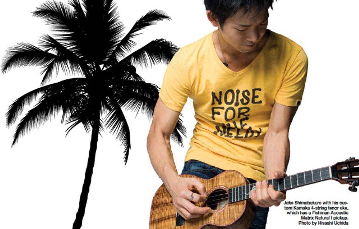 Jake Shimabukuro: Hawaii Four-O