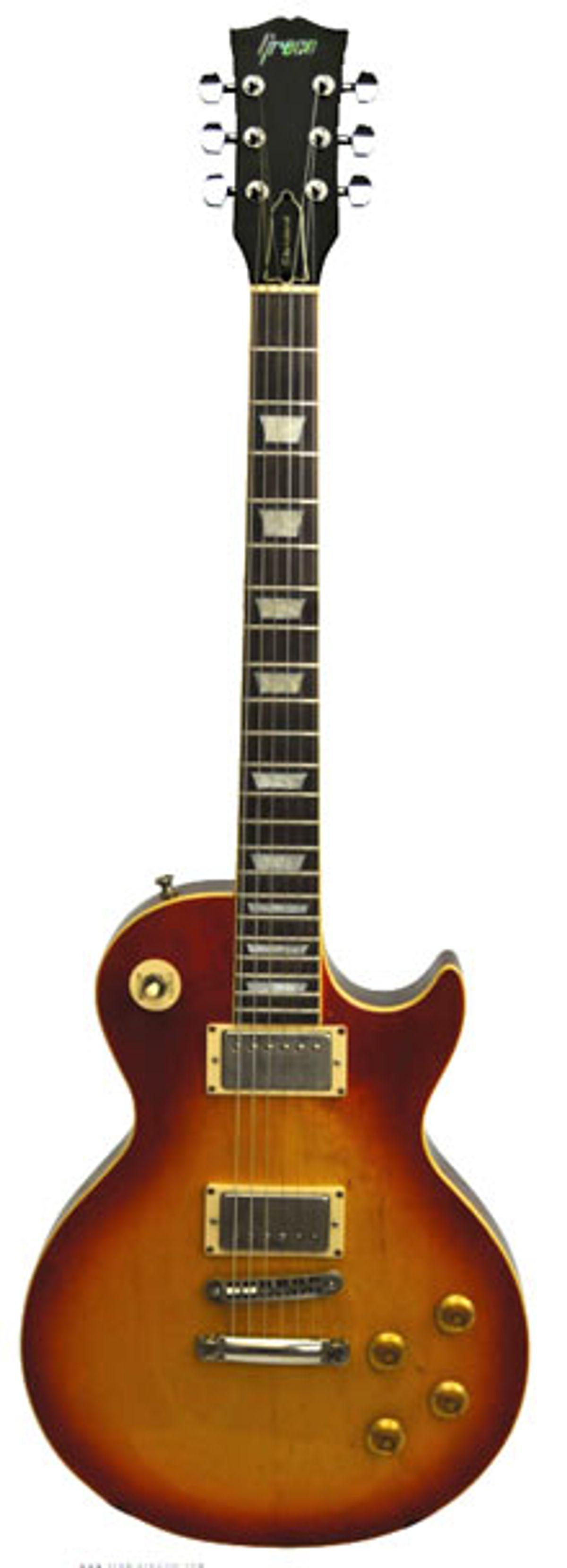 1978 Greco EG-700 Replica Les Paul