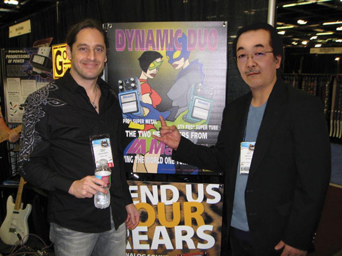 State of the Stomp: Maxon's Susumu Tamura Interview