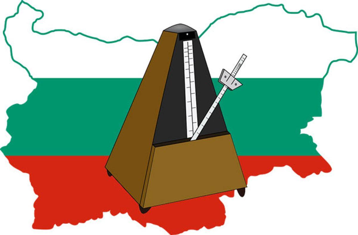 World Gone Shred: Bulgarian Odd-Meter Riffage
