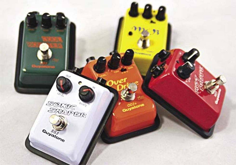 Guyatone Micro Effects Series Pedals