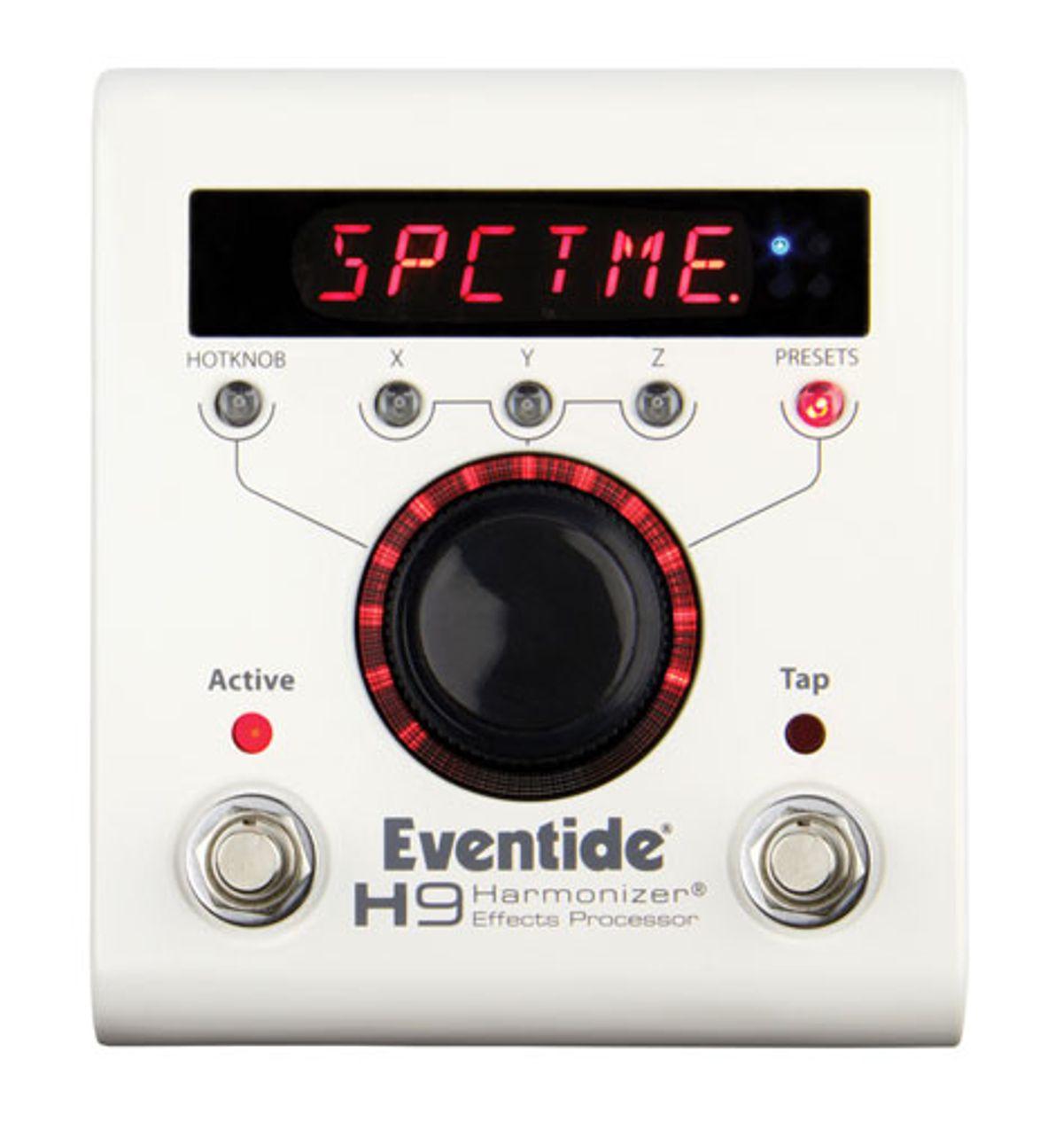 Eventide Unveils the SpaceTime Algorithm
