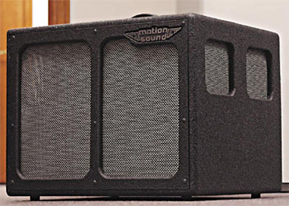 motion sound srv 112 rotary speaker cabinet. Black Bedroom Furniture Sets. Home Design Ideas