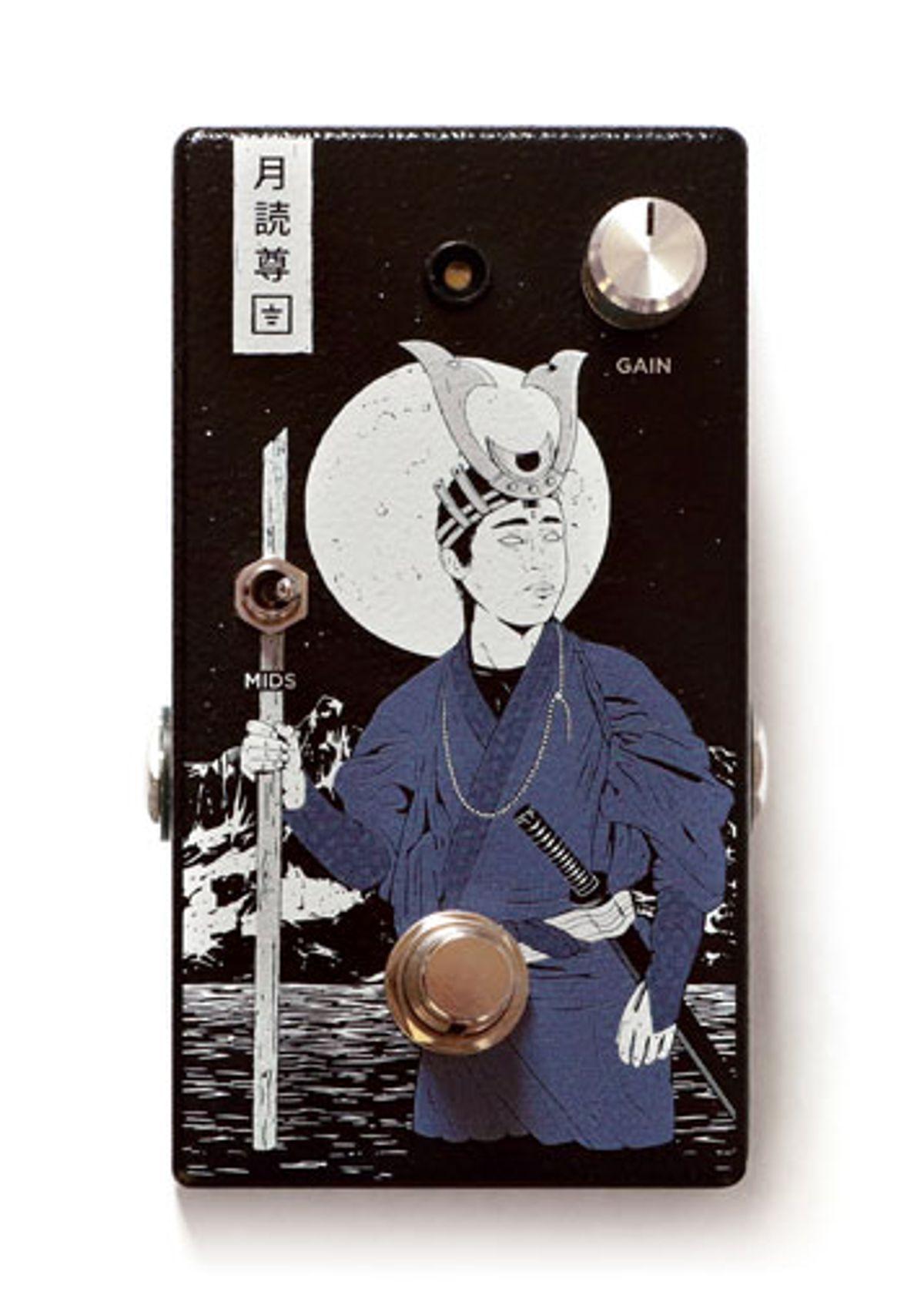 Ground Control Audio Unveils the Tsukuyomi Midrange Booster