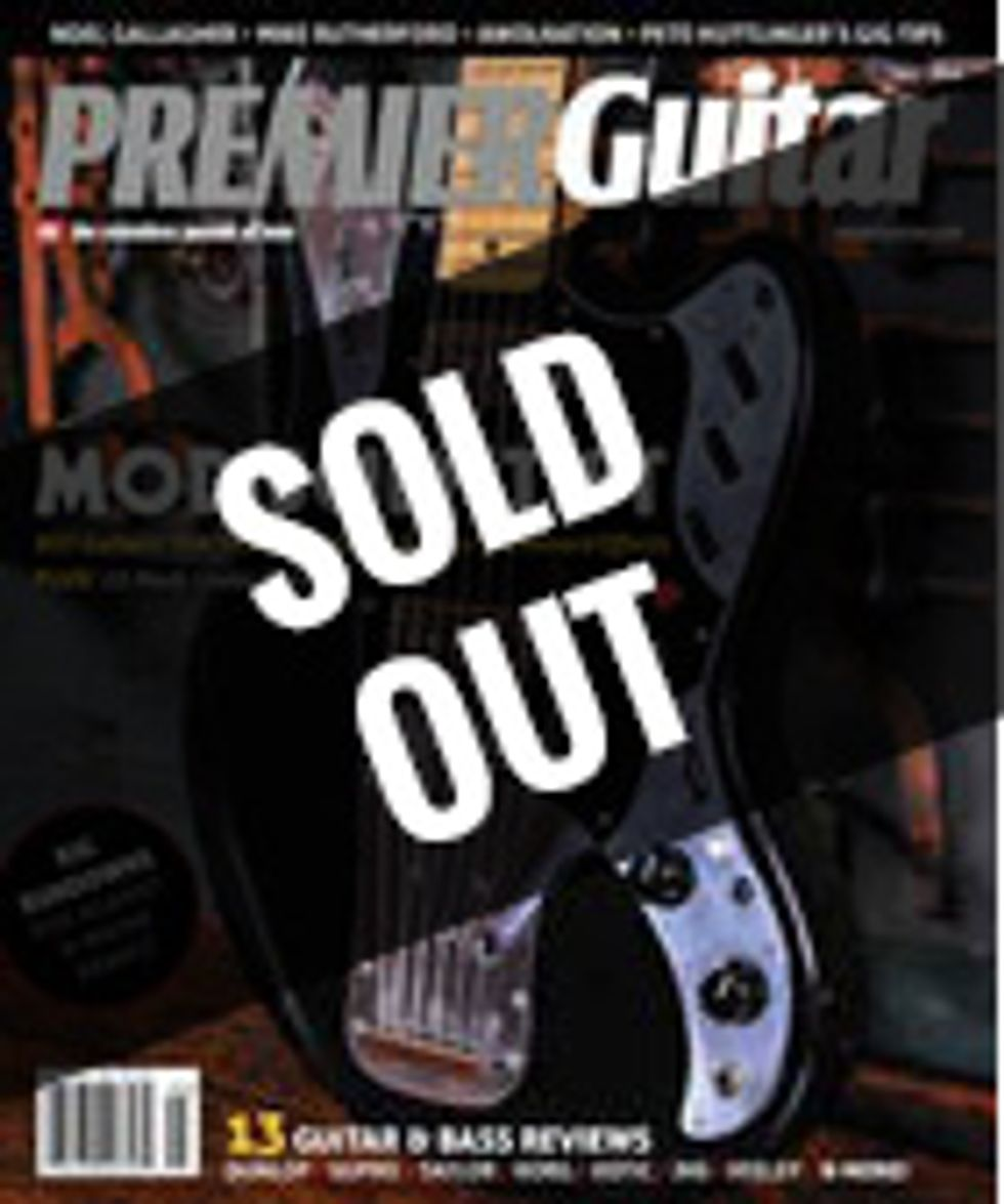 sold out may 2015