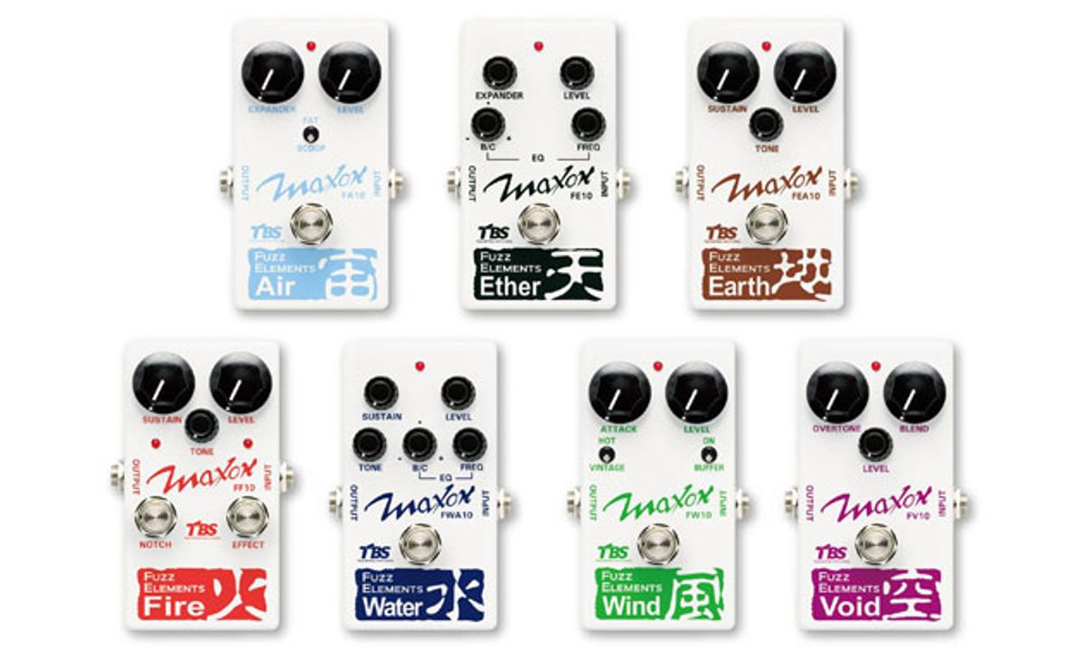 Maxon Releases Line of Fuzz Element Pedals