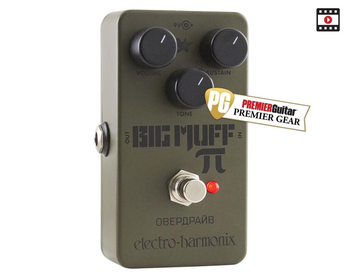 Electro-Harmonix Green Russian Big Muff Review