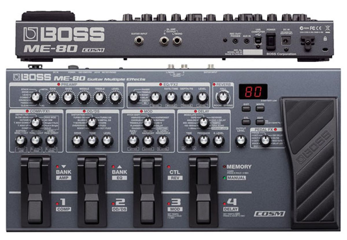Boss ME-80 Guitar Multiple Effects Review