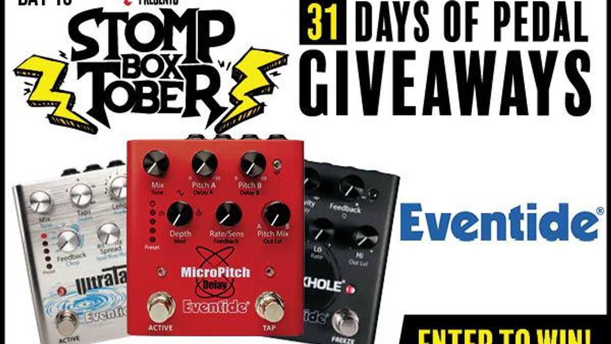 Stompboxtober Day 13: Eventide